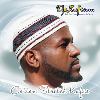 2f7d48de0ea Unique double layer design on the sides with a thinner one layer open-knit  on the top for coolness. This kufi prayer cap is currently available in  white