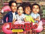 Download Film Jomblo (2017) BluRay Full Movie