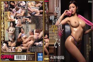 PPPD-508 Mizuno Asahi Want To Conceived To Ensure The Son Of Busty Wife