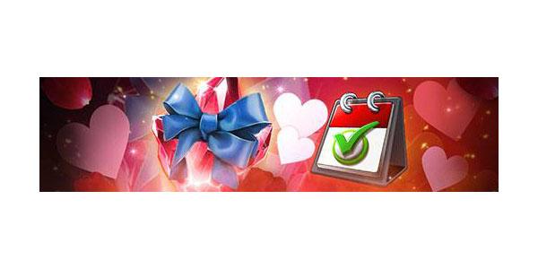 Romance Login Calendar