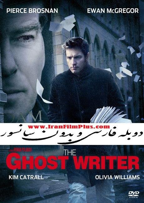 شبح نویسنده (2010) The Ghost Writer