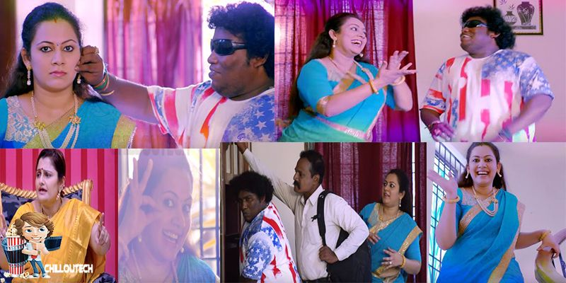 Yogi babu and Archana pair in Yenda Thalaiyila Yenna Vekkala movie