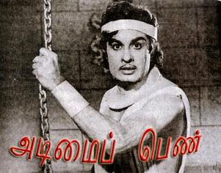 Aayiram Nilave Vaa-Adimai Penn
