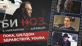 премьера «Машины» и клип луганского токаря