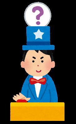 クエスチョンマークの帽子を被っている男性のイラスト