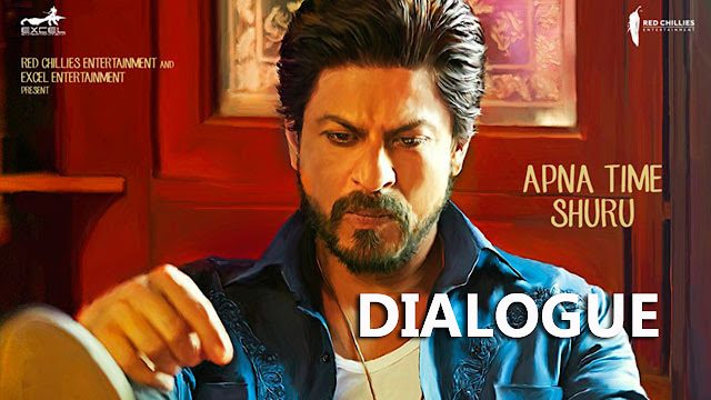 Raees Movie Dialogue | Shahrukh Khan, Mahira Khan
