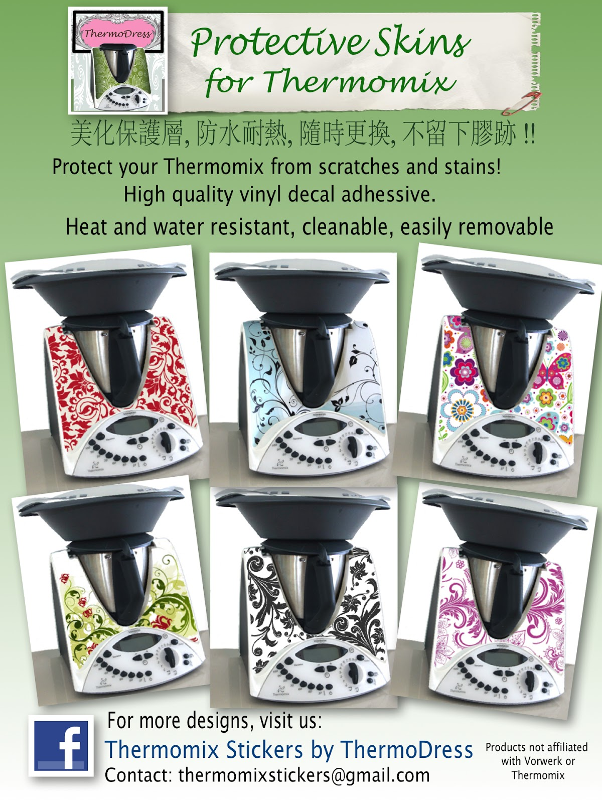 Thermomix Playground Thermomix Fashion With Thermomix Vinyl