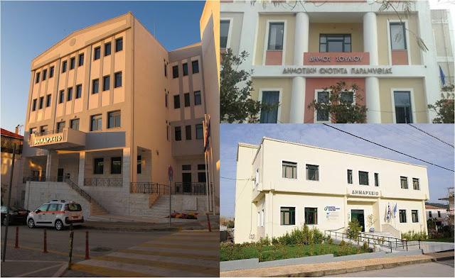 39 μόνιμες θέσεις στους 3 δήμους του Νομού Θεσπρωτίας