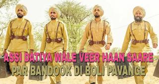 Peepa from Rangroot | Diljit Dosanjh | Sunanda Sharma