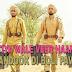 PEEPA LYRICS - Diljit Dosanjh | Sajjan Singh Rangroot
