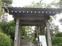 鎌倉・光照寺