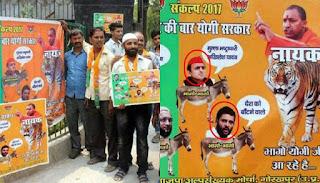 rahul gandhi donkey poster