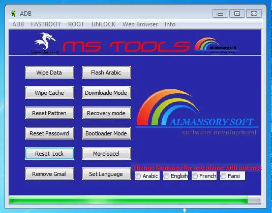 MS TOOLS V2 Android ADB Tool Full Cracked Free Download