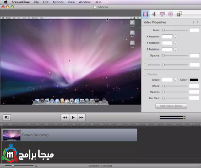 كيفية تحميل و تثبيت Screenflow للماك