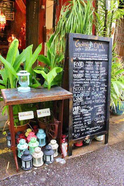 kafe di haji lane street