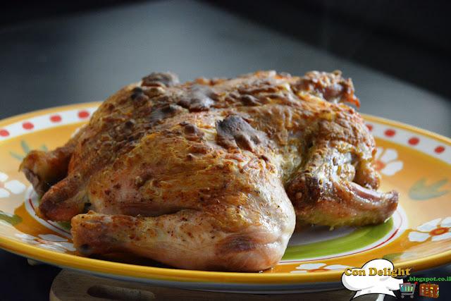 Crispy whole chicken עוף שלם קריספי