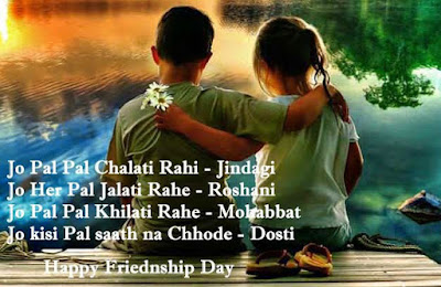 funny friendship day quotes