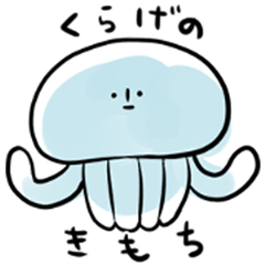 Let's fell cool! Jellyfish feelings