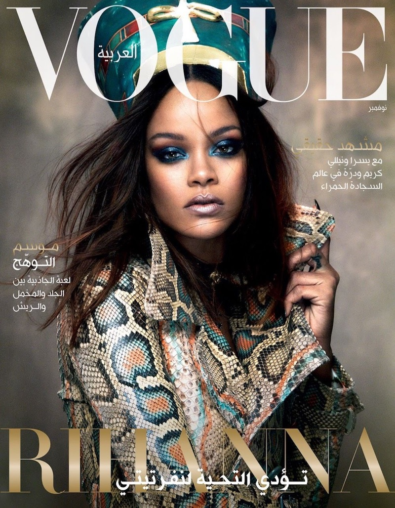 Rihanna channels Queen Nefertiti for Vogue Arabia November 2017