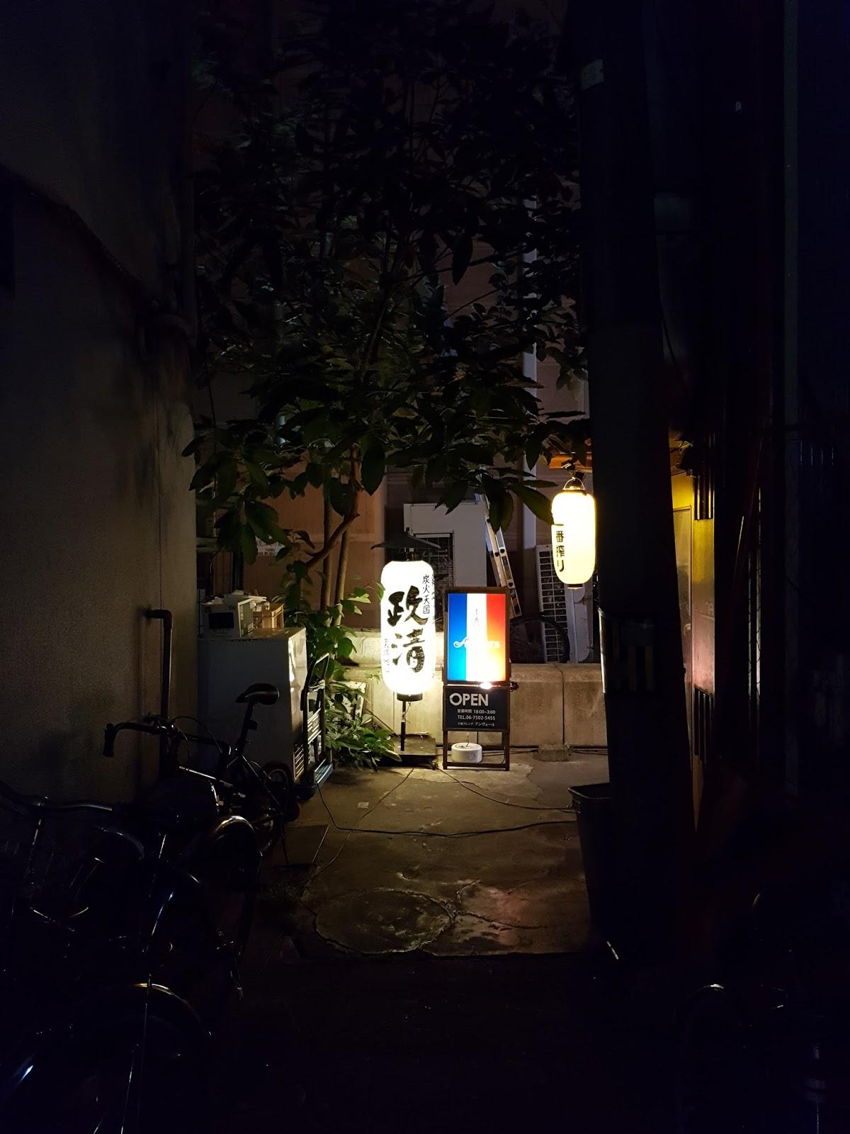 Kyoto French Restaurant