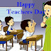 LIST OF BEST TEACHERS - 2015 IN GUNTUR DISTRICT