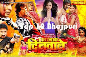 dilwala bhojpuri movie download full hd