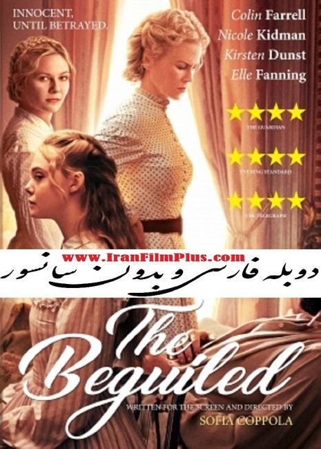 فیلم جدید فریب خورده (2017) The Beguiled