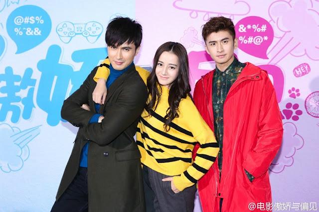 Ao Jiao & Pian Jian