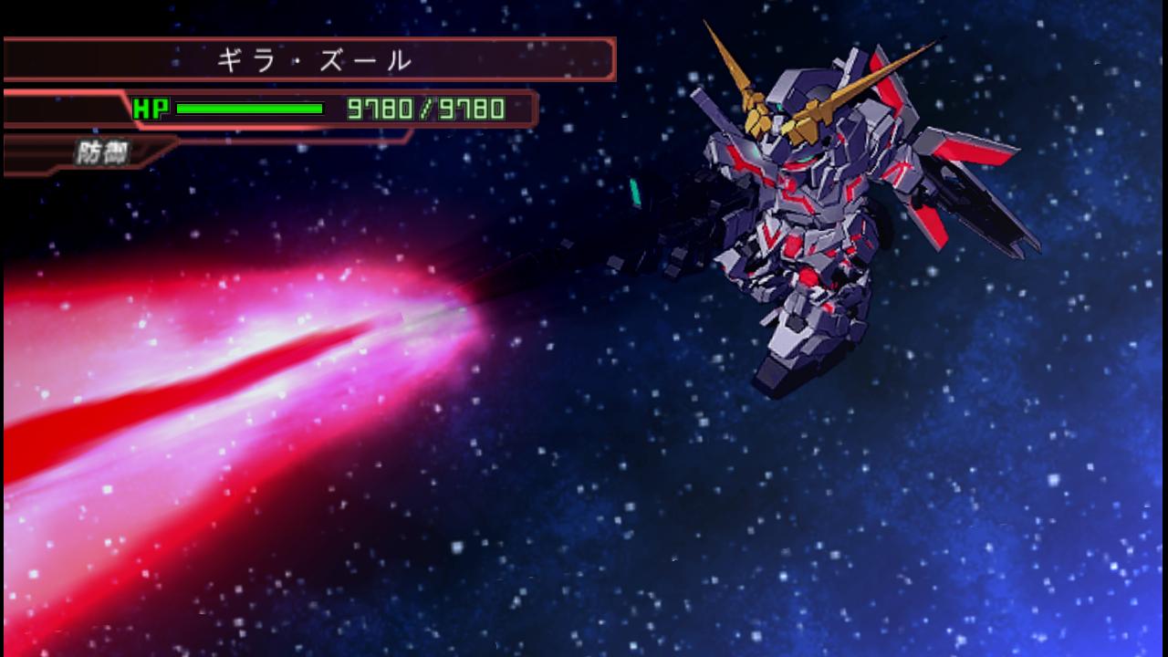 Game Sd Gundam G Generation World Iso Ppsspp
