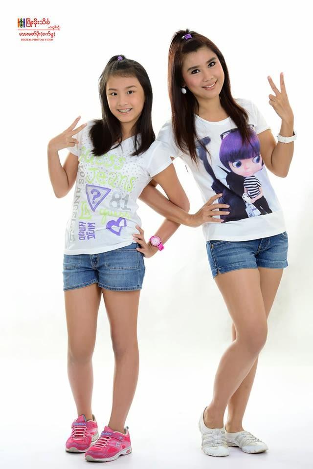 Khine Thin Kyi and Beautiful Daughter
