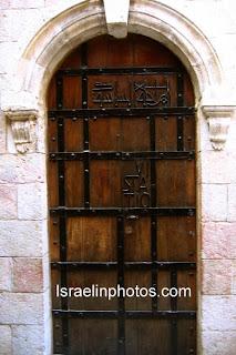 Jerusalem fotos -  Via Dolorosa (De acordo com a tradição cristã foi por este caminho que Jesus Cristo carregou a cruz)