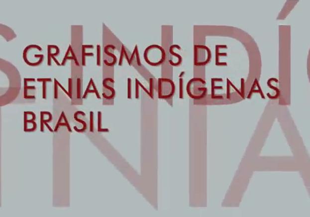 GRAFISMOS INDÍGENAS - BRASIL