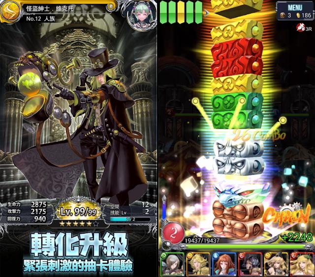 Chronos Gate App