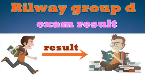 railway group d result 2018 hindi । rrb group d result 2018 । rrb group d result
