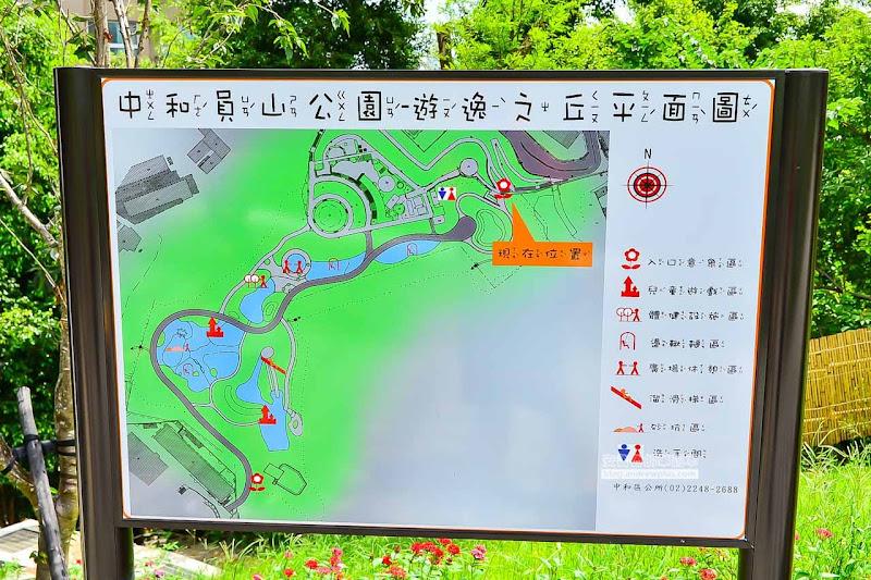 Yuanshan-park-49.jpg