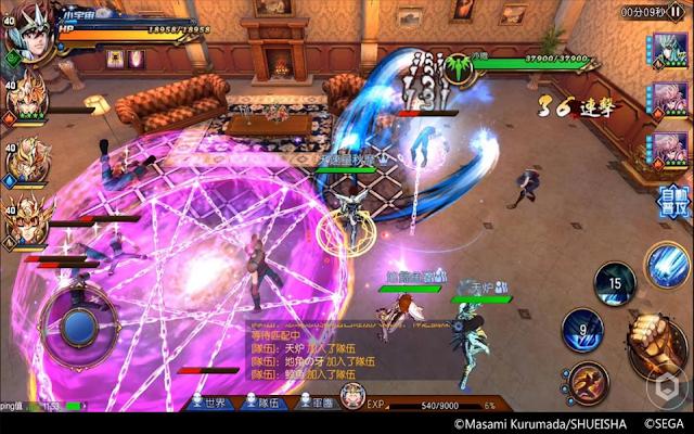 聖鬥士星矢3D Apk
