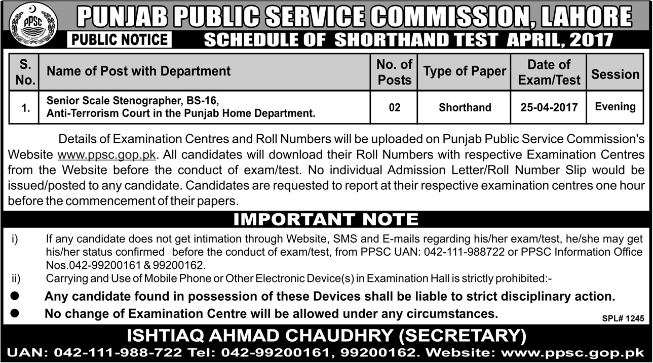 Stenographer Required In Punjab Public Service Commission 22 Apr 2017