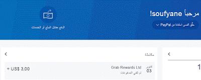send payment grabpoints