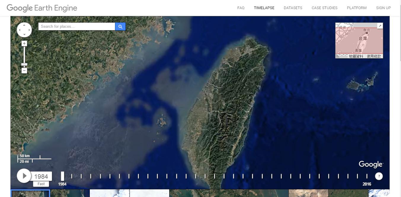 地理歷史教學利器 Google 免費工具製作32年地球各地演變影片