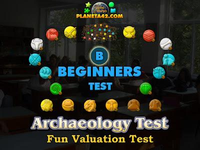Онлайн Тест по Археология