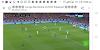 ⚽⚽⚽⚽ LaLiga Barcelona Vs RCD Espanyol ⚽⚽⚽⚽