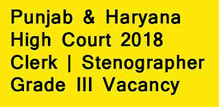 Punjab & Haryana HC Clerk & Steno