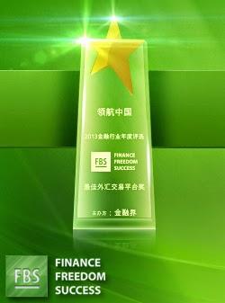 Platform trading terbaik 2013