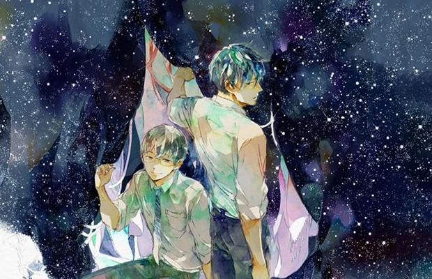 En un rincón del cielo nocturno Manga