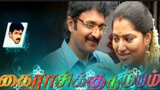 Kairasi Kudumbam 08-07-2016 Jaya TV Serial