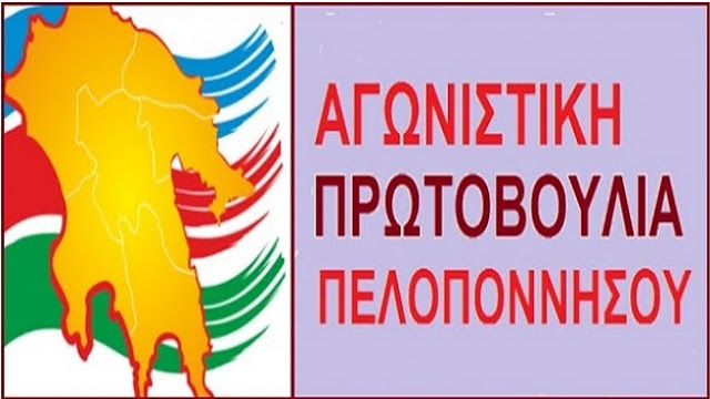 Αγωνιστική Πρωτοβουλία Πελοποννήσου: Εγκληματική η ευθύνη της κυβέρνησης για την καταστροφή  των ελαιοπαραγωγών