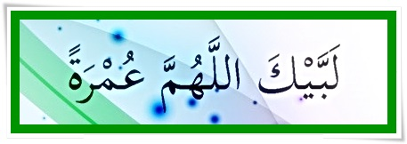 gambar ucapan untuk orang yang pergi umrah bahasa arab