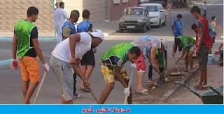 بحث حول نظافة الحي