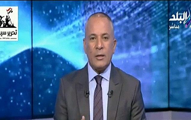 برنامج على مسئوليتى 23/4/2018 أحمد موسى الاثنين 23/4