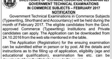 Tamilnadu Polytechnic Admission 2018